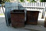 Мусорный контейнер, в котором был обнаружен мертвый ребенок