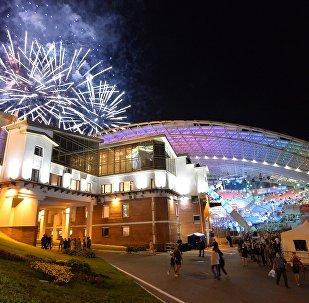 Открытие фестиваля Славянский базар, архивное фото