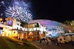 Открытие фестиваля Славянский базар
