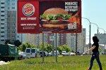 Реклама Burger King в Минске