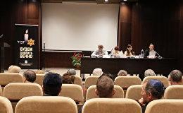 Участники круглого стола, посвященного 75-летию образования Минского гетто