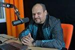 Вячеслав Шарапов на радио Sputnik Беларусь