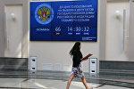 Подача в ЦИК РФ списков кандидатов в ГД