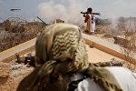 Вооруженные действия в Ливии