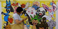 Героі гульні Pokemon Go