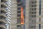 Пожар в здании в Дубае