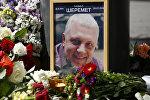 Траурный портрет Павла Шеремета в Киеве