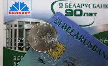 Банковские карты Беларусбанка