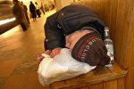 Бездомный, архивное фото
