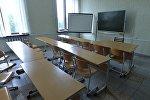 Аудитория в БГУ