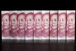 Банкноты в 100 юаней