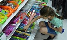 Продажа канцелярских товаров и школьных принадлежностей