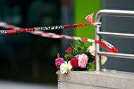 Blumen vor dem  Olympia-Einkaufszentrum in München
