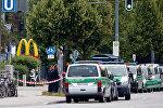 Место, где произошла трагедия в Мюнхене, оцеплено полицией