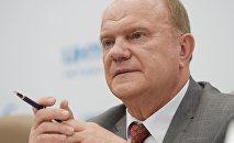 Председатель КНДР Геннадий Зюганов