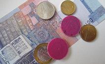 Жетоны на метро и белорусские деньги