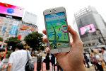 Игра Pokemon Go вышла я Японии