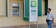 Банкамат Беларусбанка