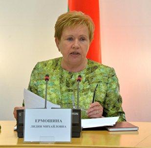 Глава Центризбиркома Лидия Ермошина