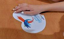 Национальный отбор на детское Евровидение-2016