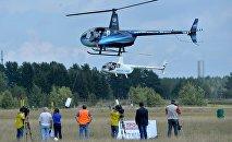 Один из конкурсов фестиваля, в котором участвовали вертолеты - Развозка грузов.