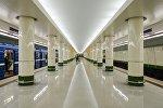 Станцыя метро
