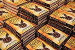 Новая книга Джоан Роулинг Гарри Поттер и Окаянное дитя