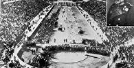Зыгмунд Мінейка і Мармуровы стадыён першых Алімпійскіх гульняў Панацінаікас