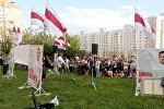 Концерт Лявона Вольского в Сухарево в поддержку Алеся Логвинца