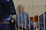 Владимир Япринцев в суде