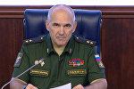 СПУТНИК_Совершен террористический акт - Рудской о сбитом в Сирии российском Ми-8