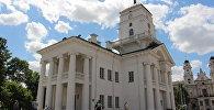 Гарадская ратуша ў Мінску