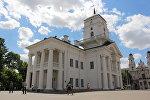 Городская ратуша в Минске