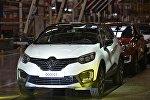 Производство кроссовера Renault Kaptur