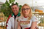 Валерий Коломиец и Ирина Гордеева