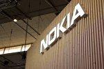 У офиса компании Nokia