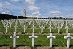 Мемориал в форте Дуомон
