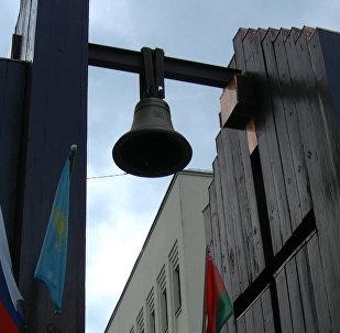 Опрос Sputnik: когда бомбили Хиросиму?