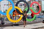 Болельщики на Олимпиаде-2016 в Рио-де-Жанейро