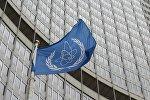 Флаг МАГАТЭ перед штаб-квартирой в Вене