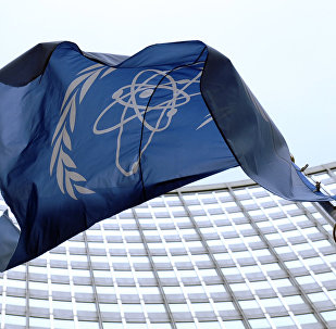 Флаг МАГАТЭ перед штаб-квартирой организации