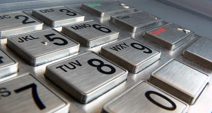 ВМинске два иностранца установили скиммер набанкомат