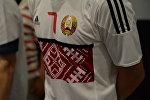 Новая форма национальной сборной Беларуси по футболу