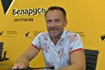 Тренер Владимир Холодинский