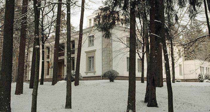 Резиденция в Беловежской пуще
