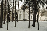 Дом, в котором были подписаны документы о создании СНГ, 8 декабря 1991 года, Беловежская Пуща, Вискули