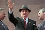 М.С. Горбачев на первомайской демонстрации на Красной площади