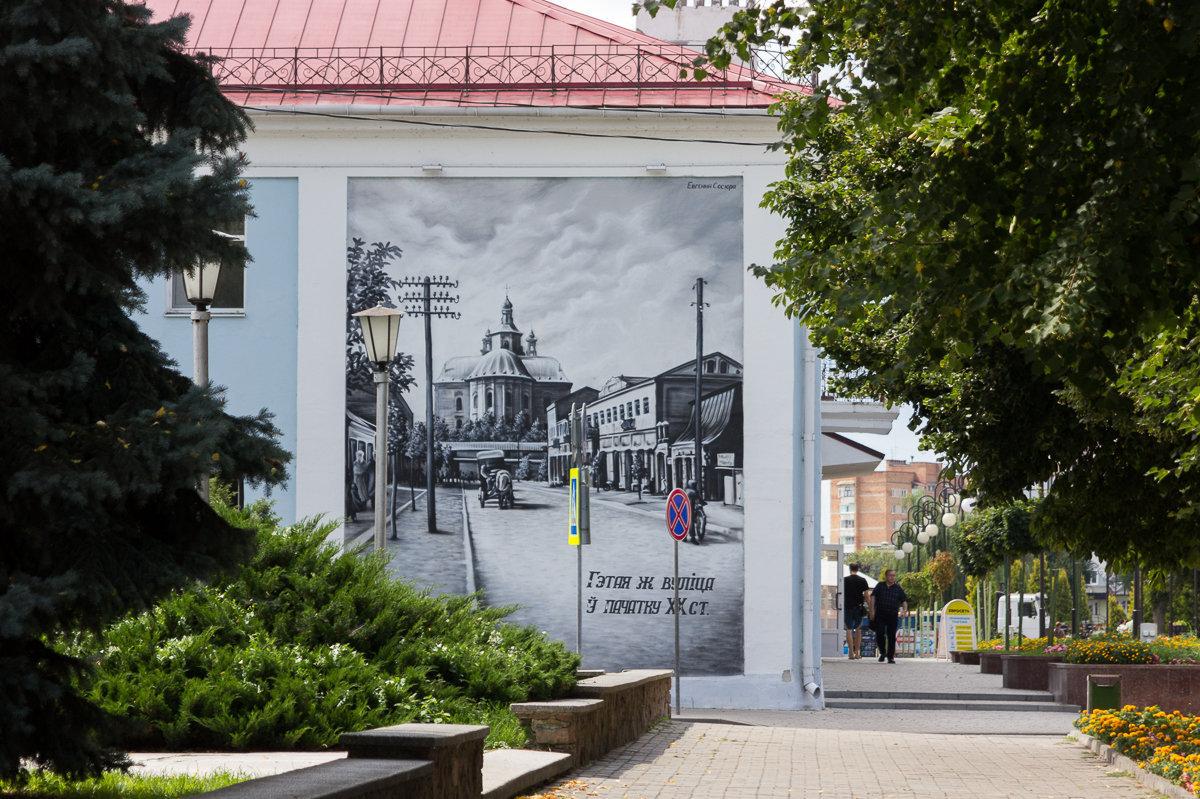Фасад здания на Ленина с видом на эту же улицу почти 100 лет назад