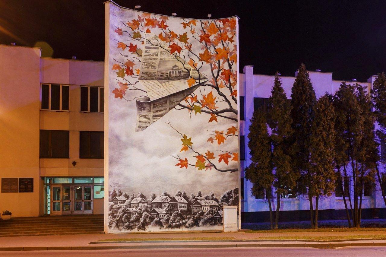 Еще один мурал художник изобразил на фасаде здания авиационного управления во время фестиваля Vulica Brasil в Минске