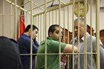 Казбек Япринцев и Алик Арабян в суде